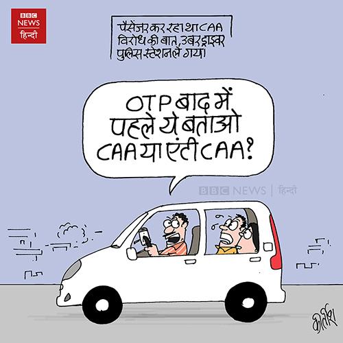 indian political cartoon, cartoons on politics, CAA, NRC, cartoonist kirtish bhatt
