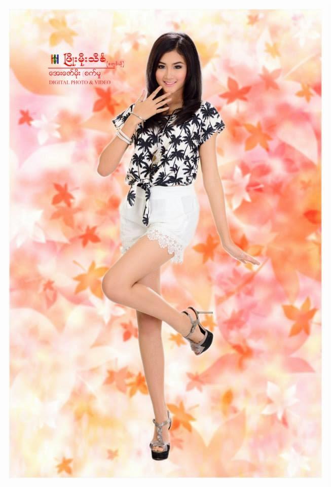 Han Thi - Miss Supranational 2014