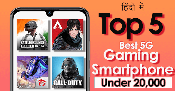 5 Best 5G Gaming Phone For Battlegrounds Mobile India Under 20,000 INR Hindi