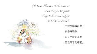 oft''times He weaveth the sorrow