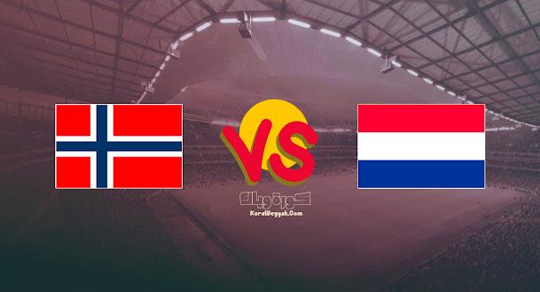 نتيجة مباراة النرويج وهولندا بتاريخ 01-09-2021 في تصفيات أوروبا لكأس العالم 2022