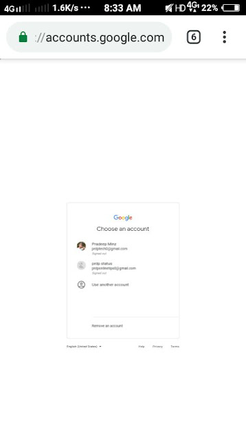 What is Google account in hindi. Google account kya hota hai.
