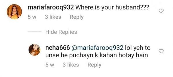 Hints at Separation from Husband Salman Faisal