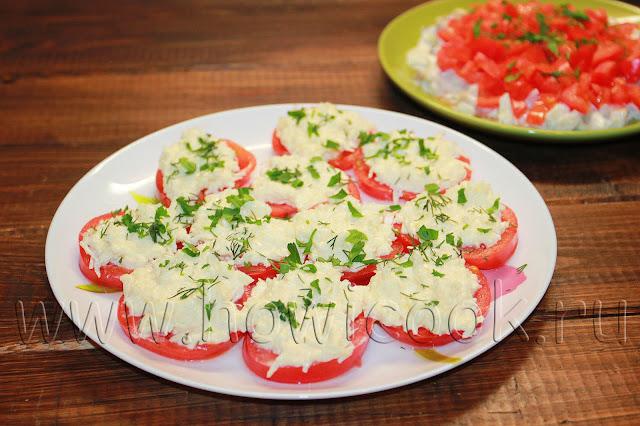 рецепт помидоров с сыром и чесноком