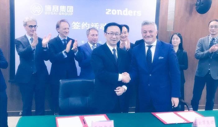 Zonders инвестирует в алюминий