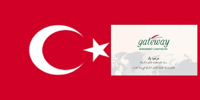 تقديم خدمات التأشيرة التركية
