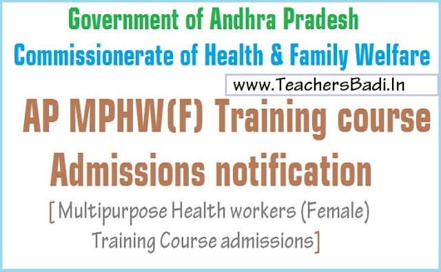 AP MPHW (F) Training Course,Admissions,anm course