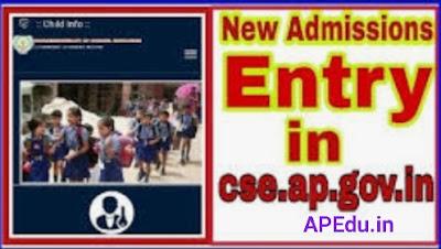 New website for ChildInfo