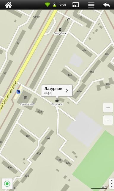 Программа MapsWithMe – простые оффлайн-карты для Android и iPhone
