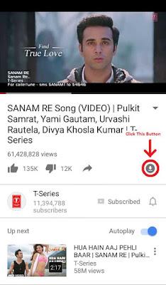 YouTube, Save offline, Sanam Re, Sanam Re songs, Sanam Re lyrics, Sanam Re videos, Sanam Re wallpaper, Sanam Re picture, Sanam Re image, Sanam Re pics