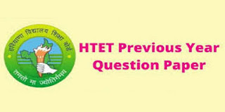 HTET Solved Question Paper Last 5 Years
