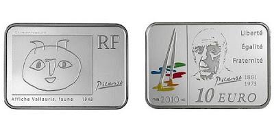 Τα πιο παράξενα νομίσματα του κόσμου!