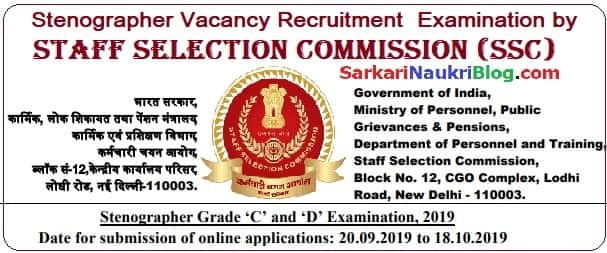 Stenographer Recruitment Exam 2019 by SSC