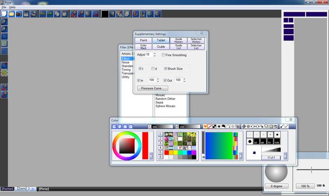 免費的繪圖 影像處理軟體 Pixia 幫你快速完成影像處理的好用工具