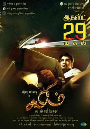 Salim 2014 HDRip Hindi 450MB UNCUT Dual Audio 480p Watch Online Full Movie Download bolly4u