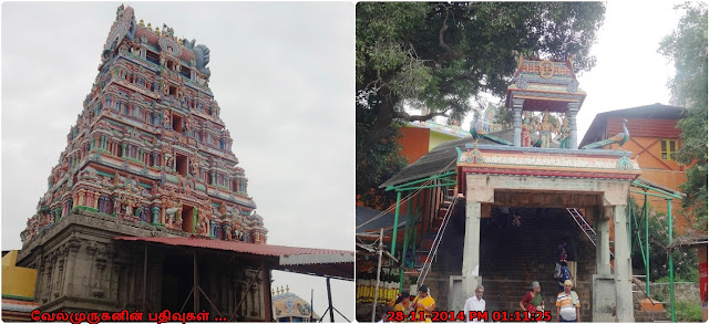 Murugan Temple near Tindivanam
