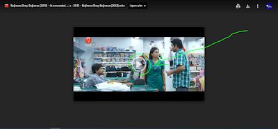 .বোঝেনা সে বোঝেনা. ফুল মুভি | .Bojhena Shey Bojhena. Full Hd Movie Watch