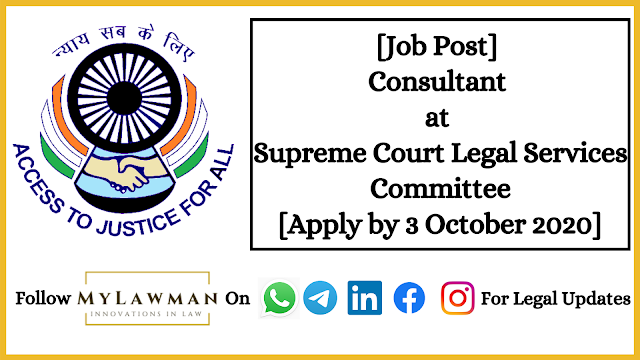 [Job Post] Consultant at Supreme Court Legal Services Committee [Apply by 3 October 2020]