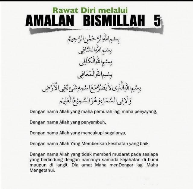 Kelebihan 'Bismillah 5'