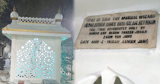 ustad-bade-ghulam-ali-grave