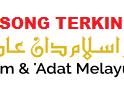 Jawatan Kosong Majlis Agama dan 'Adat Melayu Perak Tarikh tutup 16 November 2016