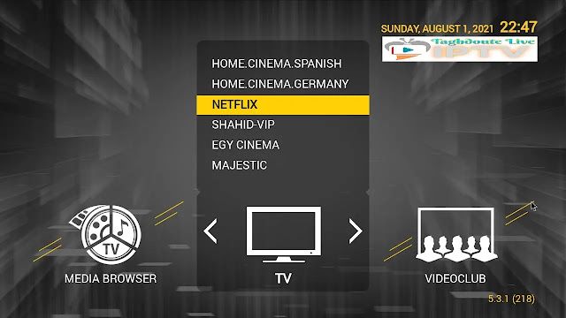 STB Emulator Smart portal IPTV