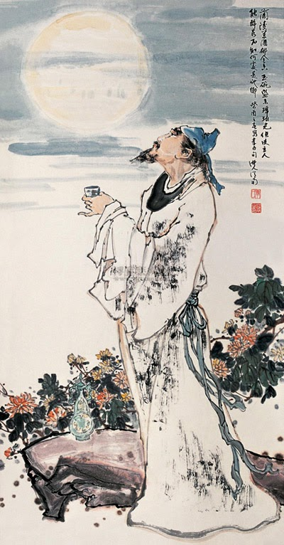 中華五千年神傳文化: 千古詩仙 --- 李白