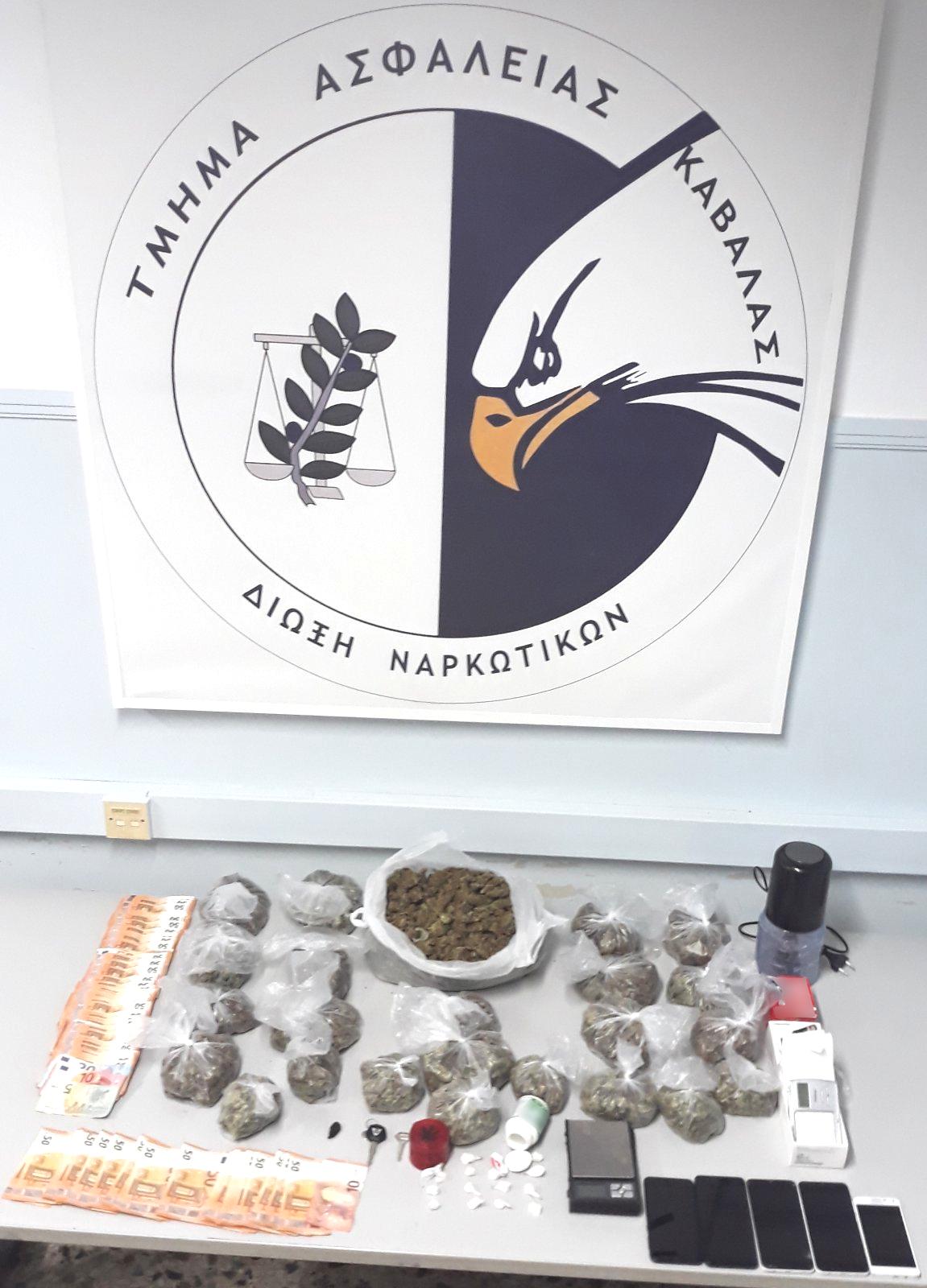 Σπείρα διακινούσε ναρκωτικά στην Καβάλα [ΦΩΤΟ]