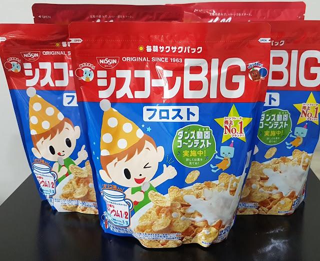 Ngũ cốc bắp trẻ em - Nissin Foods, Hàng Nhật