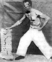 Kuo Yun Shen 2