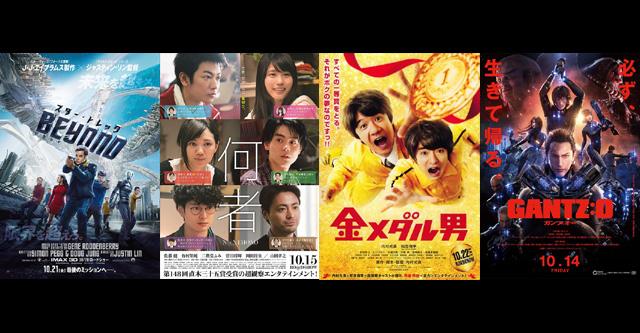 映画 劇場鑑賞券プレゼント