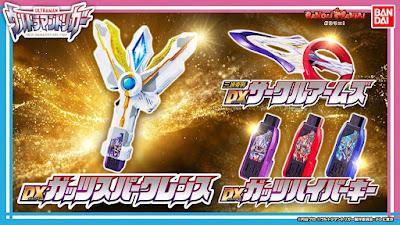 Ultraman Trigger Henshin Series Video Review