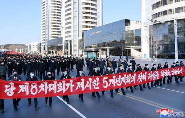 DPRK Youth Vanguard Procession