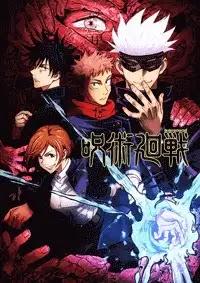 الحلقة 13 من انمي Jujutsu Kaisen مترجم