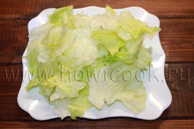 рецепт салата с грецкими орехами и гранатом с пошаговыми фото