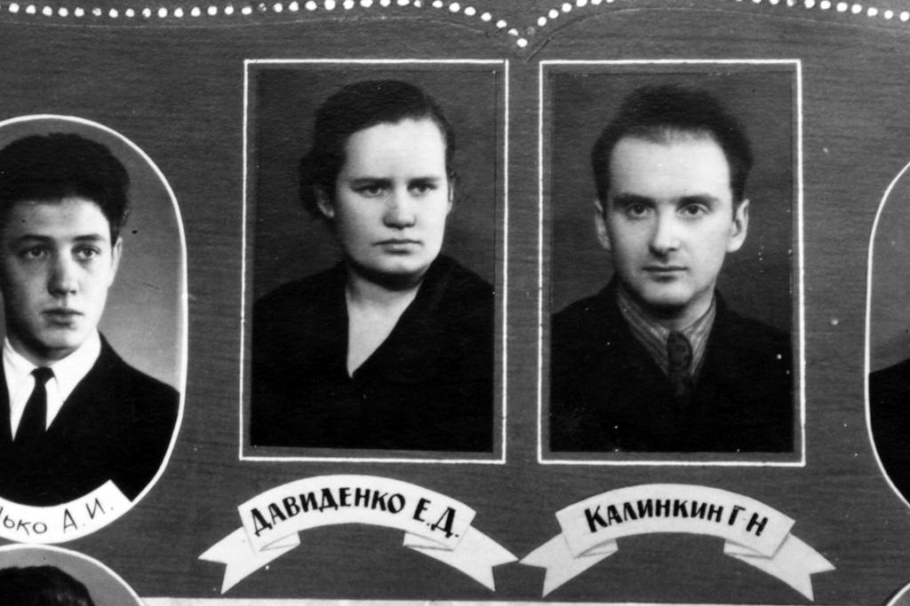 Давиденко Калинкин