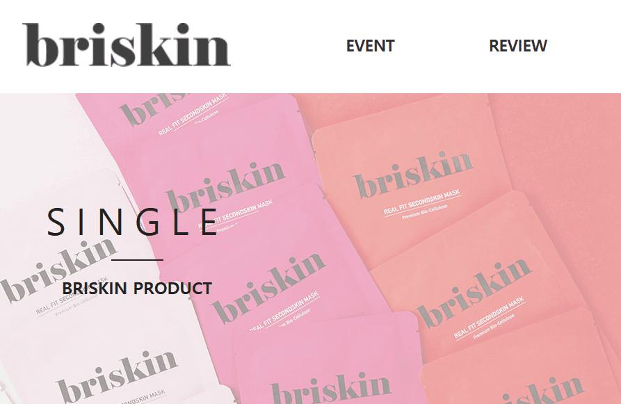 韓国の「Briskin」の通販サイトトップページ画像写真