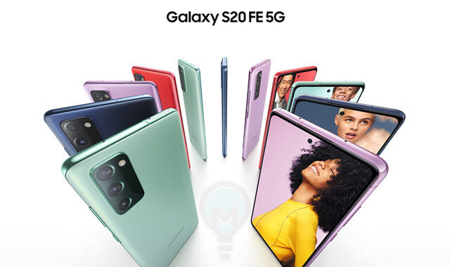 مواصفات وسعر جوال سامسونج S20 FE 5G