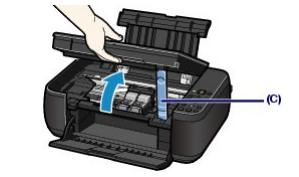 Dónde se colocan los cartuchos en la Canon Pixma MP280
