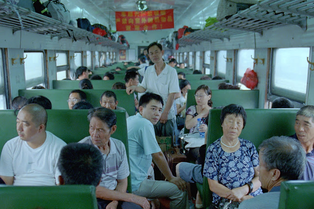 Review | Chinese Portrait | 2019