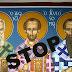 Δεν το τόλμησε ο Σύριζα το κάνει η Νουδούλα-Πάυει να είναι αργία η γιορτή των τριών Ιεραρχών