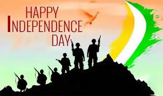 Happy Independence Day Bengali Quotes, SMS 2020 (স্বাধীনতা দিবসের শুভেচ্ছা)