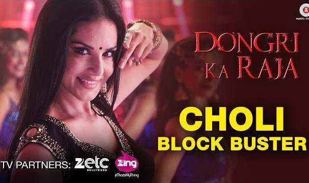 Choli Block Buster Lyrics - Dongri Ka Raja