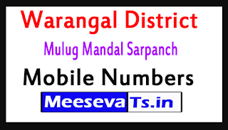 Mulug Mandal Sarpanch Mobile Numbers List Warangal District in Telangana State