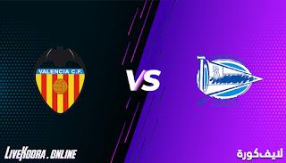 مشاهدة مباراة ديبورتيفو ألافيس وفالنسيا بث مباشر بتاريخ 22-11-2020 في الدوري الاسباني