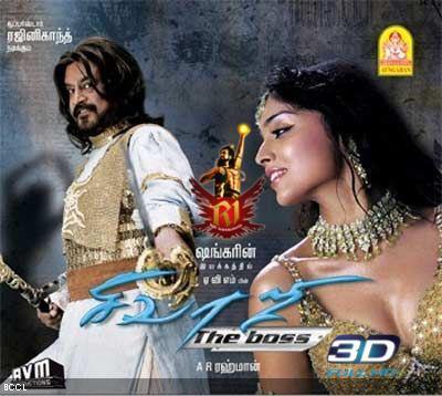 Way 2 latest Movies: Watch Rajini in Sivaji The Boss 3D
