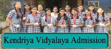 Kendriya+Vidalaya+Admission