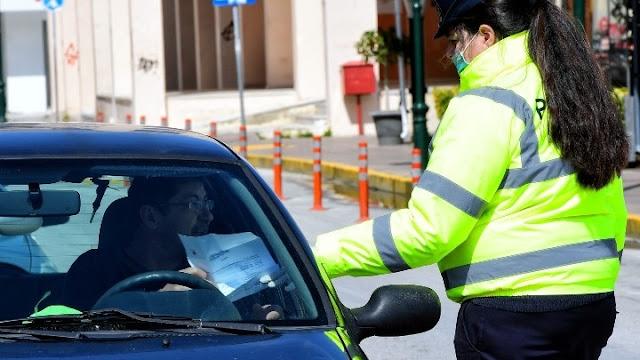 46 παραβάσεις την Κυριακή στην Πελοπόννησο για άσκοπες μετακινήσεις