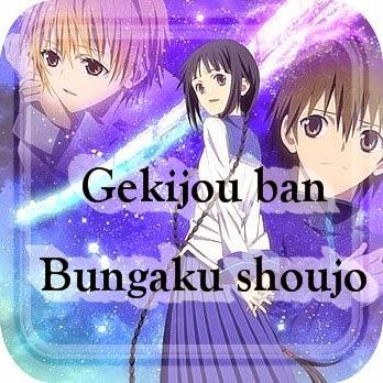 Gekijou ban Bungaku shoujo