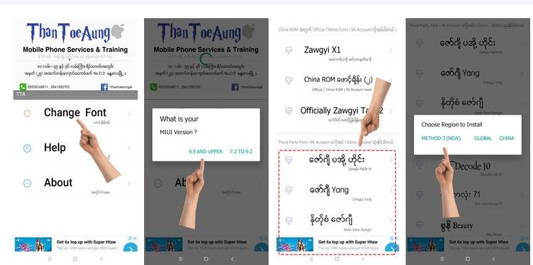 MM-Android Team: TTA Mi Myanmar Font Lite_v21319[APK]